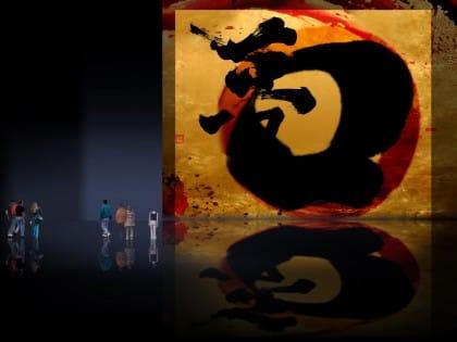 Zen Graphía  | Descripciones espontáneas de la intuición.