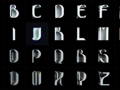 Grammapoética – ABC