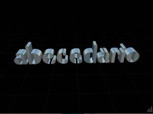 Grammapoética  3D ABC